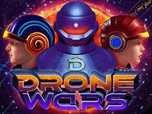 Виртуальный автомат Drone Wars с бонусами на деньги