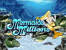 Игровой азартный автомат Mermaids Millions